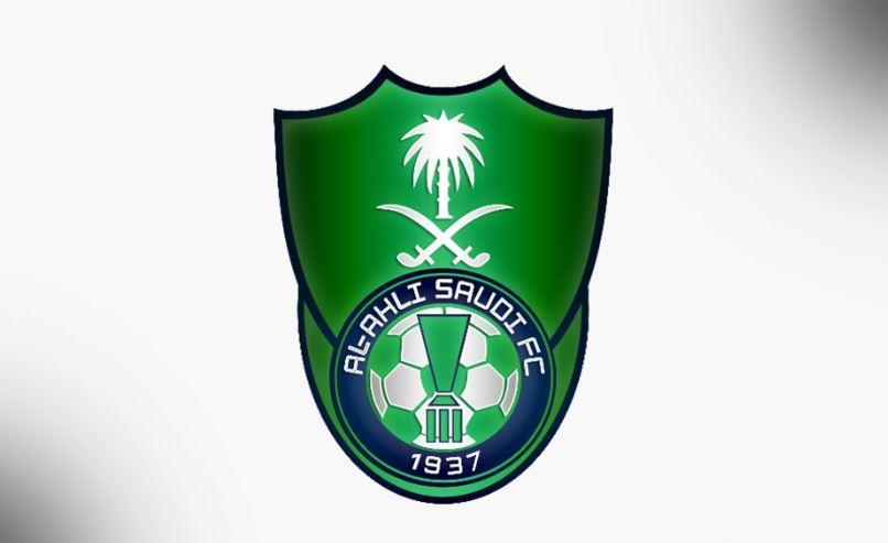 موقع النادي الاهلي السعودي الرسمي