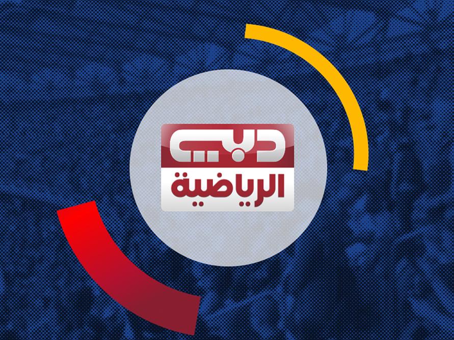 كرة الصالات دوري الاماراتي 2020 كلباء وشباب الأهلي