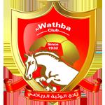 اضبط احدث تردد قناة دبي الرياضية Dubai Sport 2018 على الاقمار الصناعية المختلفة وشاهد الدوري الإماراتي والدوريات الاوروبية 21 6/11/2018 - 1:44 ص