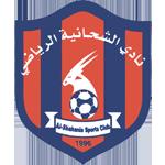 اضبط احدث تردد قناة دبي الرياضية Dubai Sport 2018 على الاقمار الصناعية المختلفة وشاهد الدوري الإماراتي والدوريات الاوروبية 40 6/11/2018 - 1:44 ص